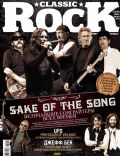 Classic Rock Magazine [Russia] (August 2011)