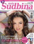 Moja Sudbina Magazine [Serbia] (May 2012)