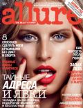 Karolina Kurkova on the cover of Allure (Russia) - June 2014