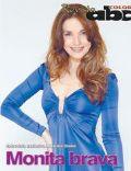 ABC Magazine [Paraguay] (July 2008)