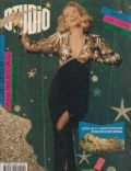 Studio Magazine [Croatia] (22 December 1989)