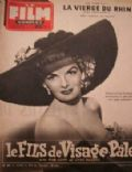 Jane Russell on the cover of Le Film Complet (France) - July 1954