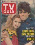 Andrea Del Boca on the cover of TV Guia (Argentina) - October 1982