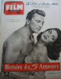 Pier Angeli on the cover of Le Film Complet (France) - February 1955
