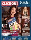 Clickon Magazine [Russia] (11 February 2012)