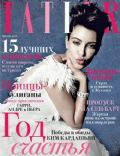 Kim Kardashian on the cover of Tatler (Russia) - January 2013