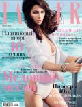 Jessica Biel on the cover of Tatler (Russia) - July 2012