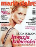Magdalena Cielecka on the cover of Marie Claire (Poland) - April 2005