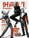 Esquire Magazine [China] (February 2012)
