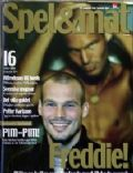 Fredrik Ljungberg on the cover of Other (Sweden) - March 2004