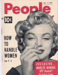 Marilyn Monroe on the cover of People Today (United States) - December 1952