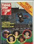 Télé Star Magazine [France] (15 July 1980)