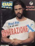 Ciak Magazine [Italy] (May 1995)