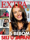 Extra Magazine [Croatia] (30 November 2009)