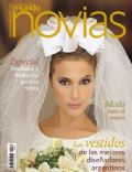 Cecilia Bonelli on the cover of Novias (Argentina) - July 2011