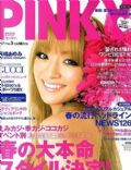 Pinky Magazine [Japan] (May 2007)