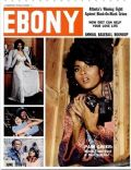 Pam Grier on the cover of Ebony (United States) - June 1976
