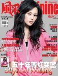 Feminine Magazine [Malaysia] (10 October 2009)