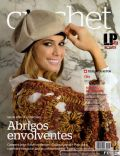 Cecilia Boneli on the cover of Clarin Moda (Argentina) - August 2011