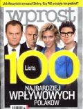 Anja Rubik, Donald Tusk, Kuba Wojewodzki on the cover of Wprost (Poland) - November 2011
