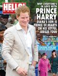 Hello! Magazine [Canada] (26 March 2012)