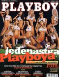 Playboy Magazine [Poland] (July 2006)