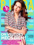 Katharina Rembi on the cover of Biba (France) - May 2014