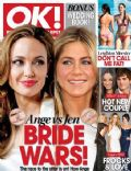 OK! Magazine [Australia] (23 April 2012)