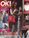 OK! Magazine [Greece] (2 April 2008)