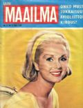 Debbie Reynolds on the cover of Um Maailma (Finland) - May 1965