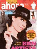 Ahora Magazine [Argentina] (18 May 2008)