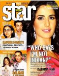 STAR WEEK Magazine [India] (11 September 2009)