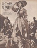 Vivien Leigh on the cover of Other (Finland) - September 1950