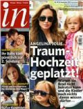 in Magazine [Germany] (8 September 2011)