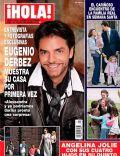Hola! Magazine [Mexico] (3 April 2008)
