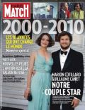 Paris Match Magazine [France] (23 December 2009)