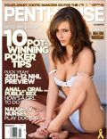 Malena Morgan on the cover of Penthouse (United States) - November 2011