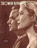 Grace Kelly on the cover of Other (Finland) - February 1959