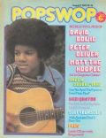 Popswop Magazine [United Kingdom] (11 August 1973)