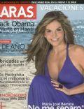 Caras Magazine [Colombia] (10 January 2009)