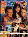 Bravo Magazine [Germany] (9 July 1992)