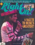 Michael Jackson on the cover of Right On (United States) - July 1988