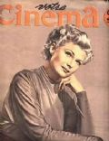 Rita Hayworth on the cover of Votre Cinema (France) - March 1949