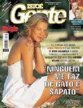 Isto É Gente Magazine [Brazil] (16 April 2007)