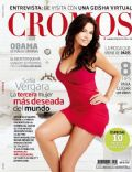 Cromos Magazine [Colombia] (11 February 2011)