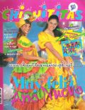 Camila Bordonaba, María Fernanda Neil on the cover of Chiquititas (Argentina) - December 1998