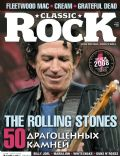 Keith Richards on the cover of Classic Rock (Russia) - February 2009