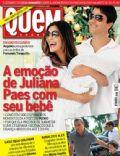 Quem Magazine [Brazil] (24 December 2010)