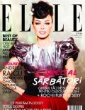 Andreea Raicu on the cover of Elle (Romania) - December 2009