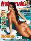 Noemí Merino on the cover of Interviu (Spain) - July 2012